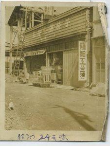 戦後間もなく籐家具店を再開したころの写真