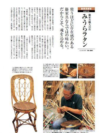 2011旬遊Hiroshima vol.34_2