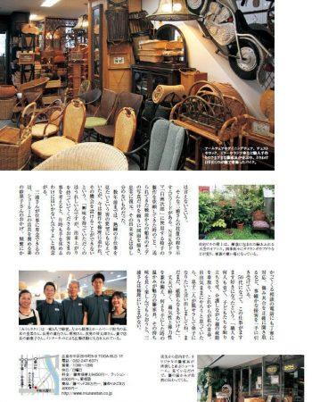 2011旬遊Hiroshima vol.34_3