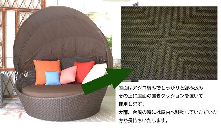 座面はアジロ編みでしっかりと編み込み、その上に座面の置きクッションを置いて使用します。大雨、台風の時には屋内へ移動していただいた方が長持ちいたします。