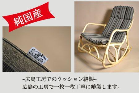 純国産。広島工房でのクッション縫製