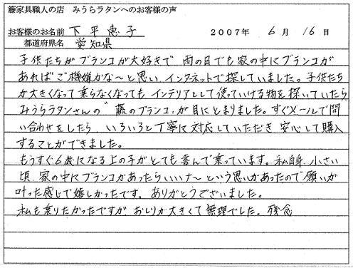 MK-067-010.jpg