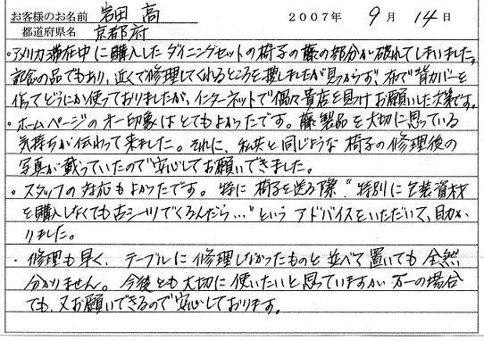MK-090-010.jpg