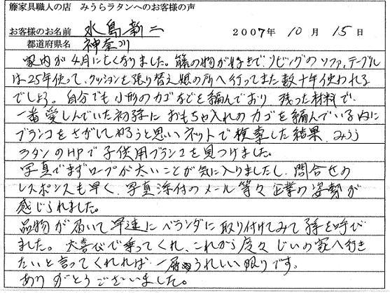MK-096-010.jpg