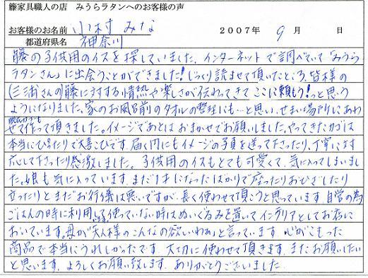 MK-111-010.jpg