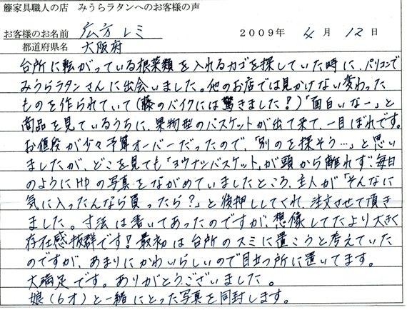 MK-181-010.jpg