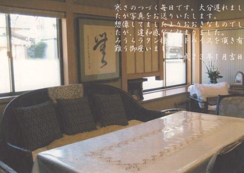MK-384-010.jpg