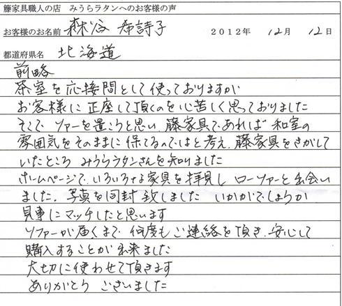 MK-596-010.jpg