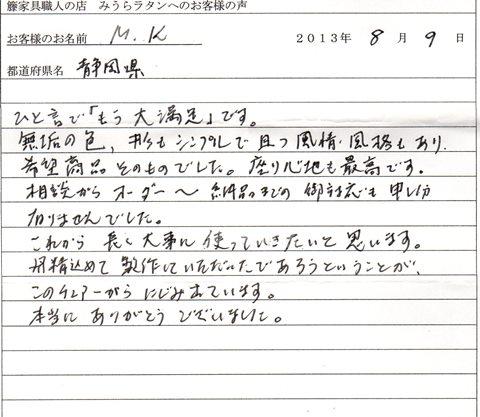 MK-626-010.jpg