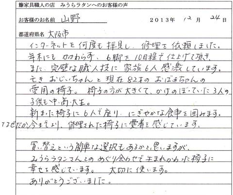 MK-649-010.jpg