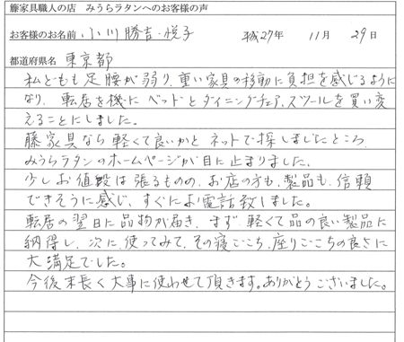 MK-675-010.jpg