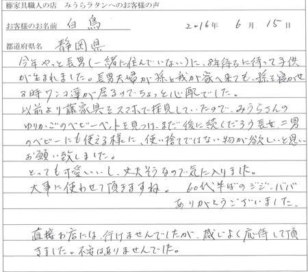 MK-683-010.jpg