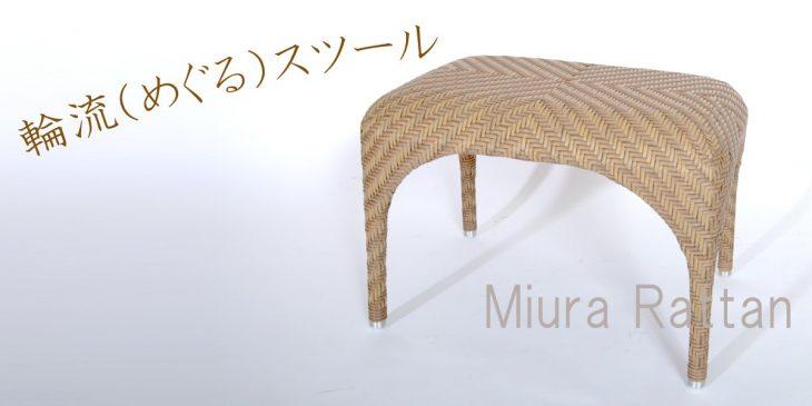 MRJ-064_00