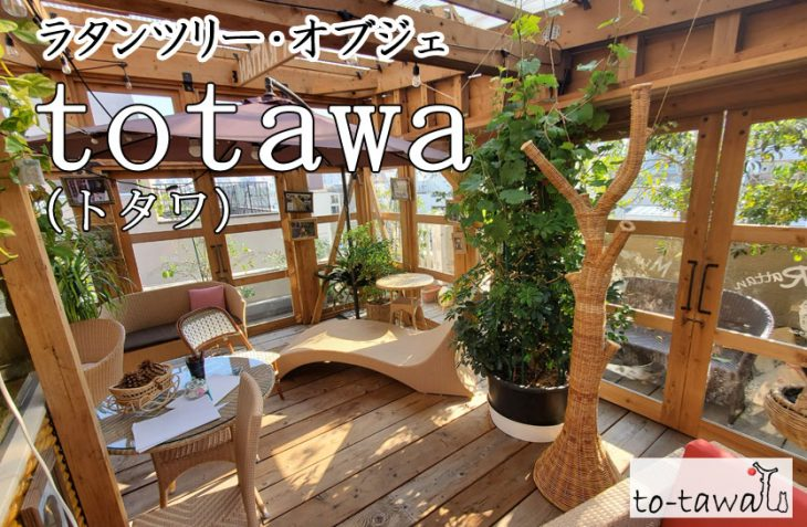 totawa_top